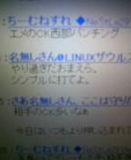 080320_204632.JPG